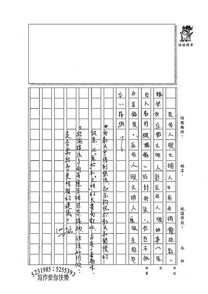 100WG402傅靖珈 (3).jpg