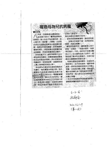 99WG102紀郁安 (1).jpg
