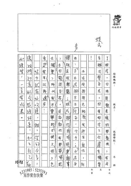 99W5302陳孟群 (2).jpg