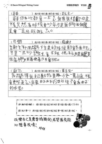 99W3209張萬成 (2).jpg