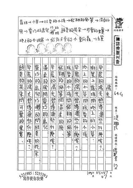 100WG407洪珮弦 (1).jpg