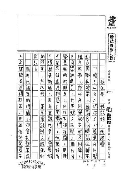 100W5407陳昱臻 (1).jpg