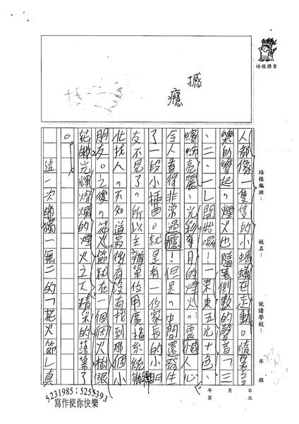 99W6204張元騰 (2).jpg