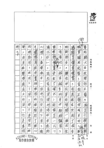 99W6206李亦晟 (2).jpg