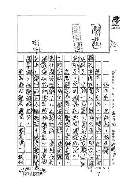 100W5407莊育涵 (1).jpg