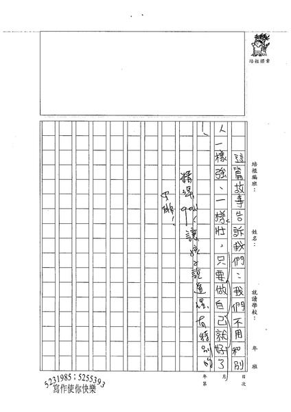 99W5208曹怡婷 (2).jpg