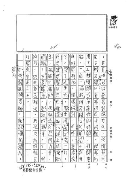 99W6308李峻禎 (2).jpg