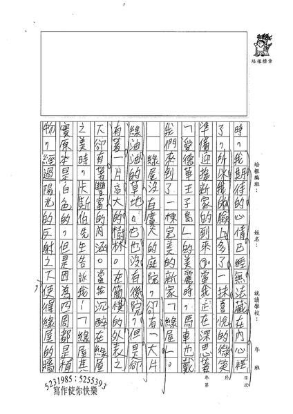 99W6107張元騰 (3).jpg