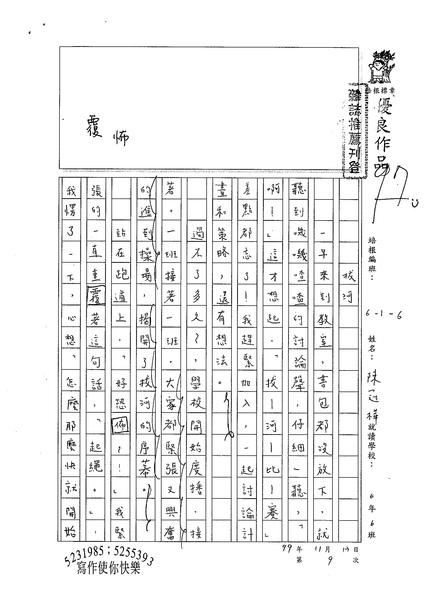 99W6209林冠樺 (1).jpg