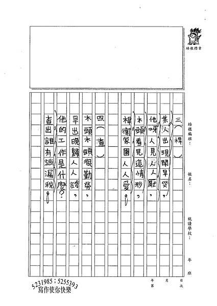 100W4409蔡昀蓉 (2).jpg