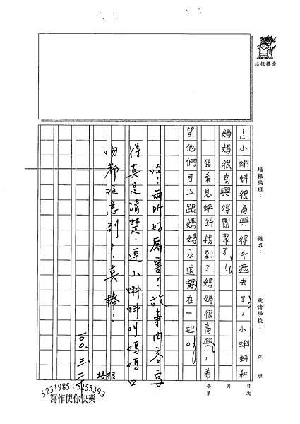 99W3401劉雨昕 (4).jpg