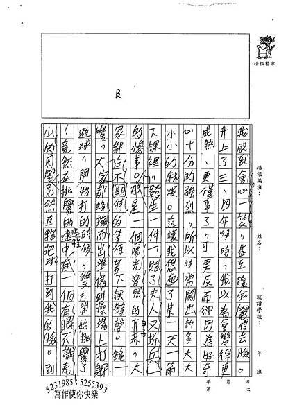 100W6402張元騰 (2).jpg