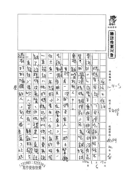 99W5306李安得 (1).jpg
