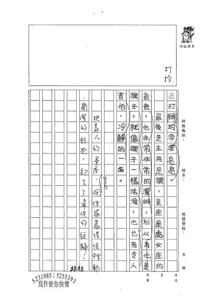 99W5107陳宇倫 (2).jpg