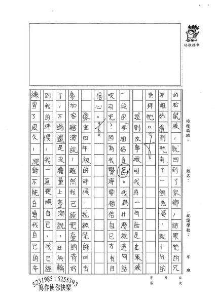 99W5208林庭暐 (2).jpg