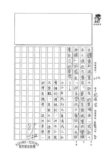 99WG309紀俊宏 (3).jpg