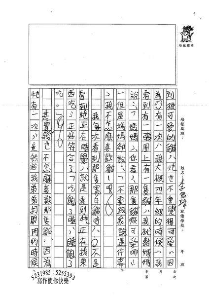 99WA104李家瑋 (2).jpg