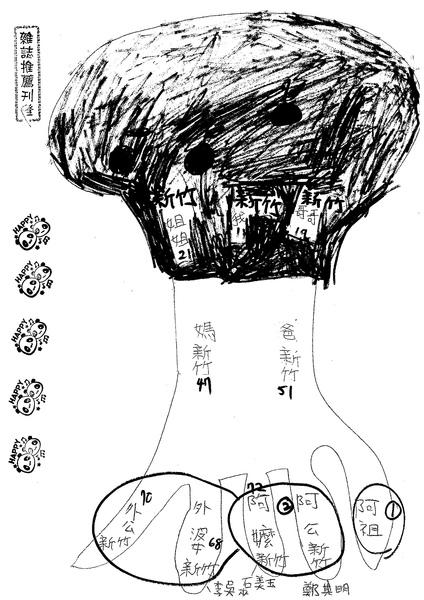 99W5103鄭至媛 (1).jpg