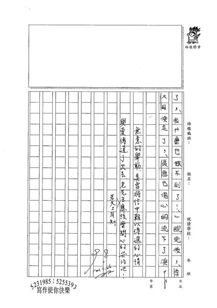 99W5309張琳 (3).jpg