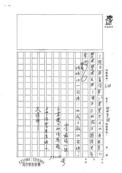 99WA210梁至皓 (3).jpg