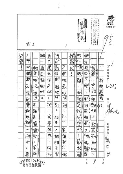 99W5203劉正翔 (1).jpg