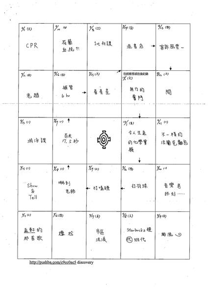 99WE203張若瑜 (5).jpg