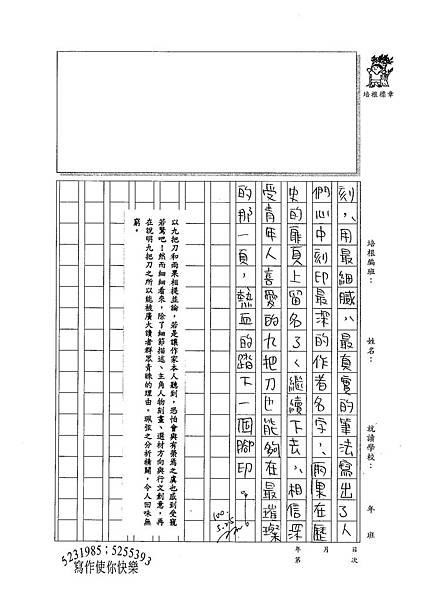 100WG409洪珮弦 (3).jpg