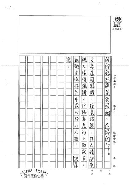 99W6103張元騰 (4).jpg