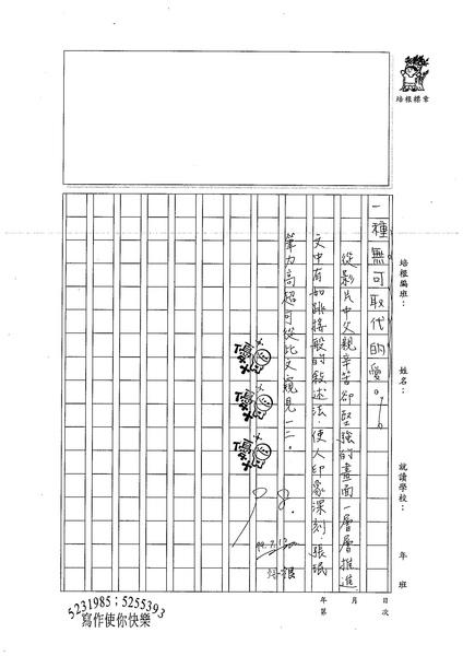 99WG104張民 (4).jpg