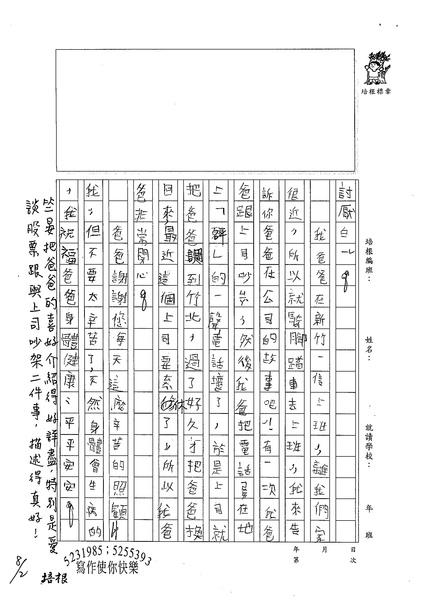 99W4107吳竺晏 (3).jpg