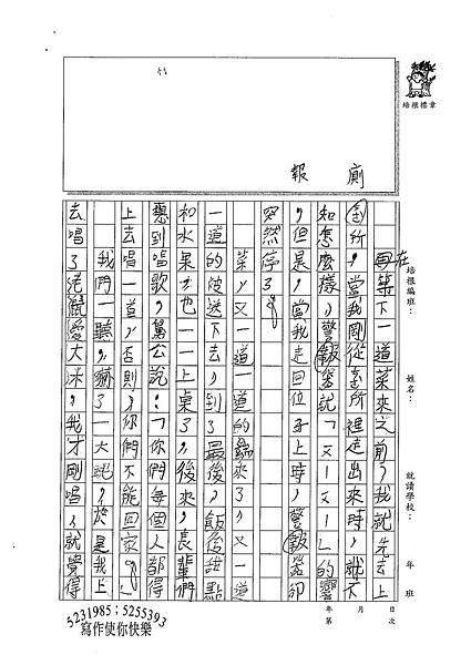99W4402林宏諭 (2).jpg