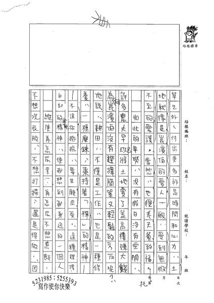 99WG203洪珮弦 (2).jpg