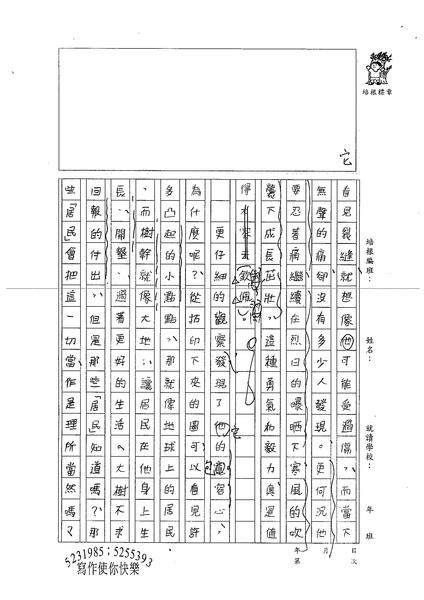 99WA107曾子芸 (2).jpg