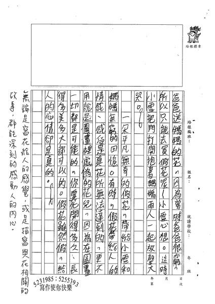 99W6105張元騰 (4).jpg
