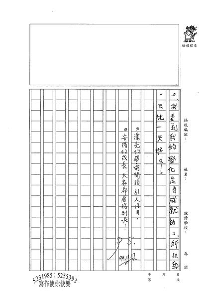 99W5210李安得 (3).jpg