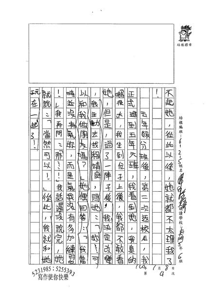 99W5304曹怡婷 (2).jpg