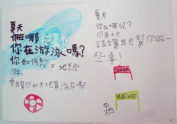 99Wp01徐偉傑 (2).JPG