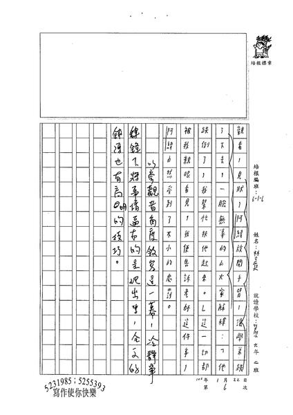 99W6306林彥廷 (2).jpg