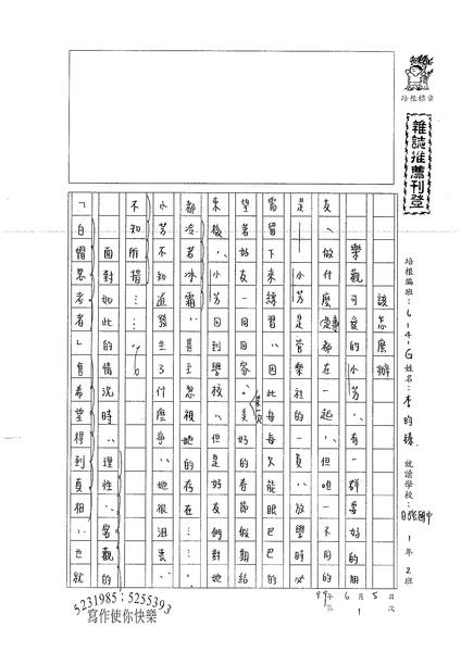 99WG401李昀臻 (1).jpg