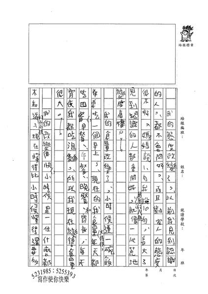 99W5210李安得 (2).jpg
