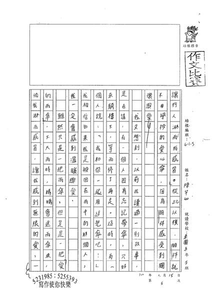 99W5305陳芊如 (2).jpg
