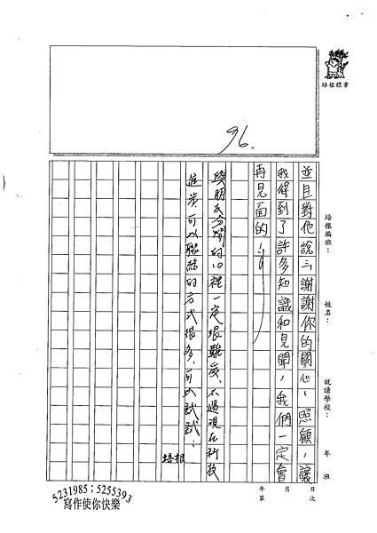100W5409蔡秉勳 (3).jpg
