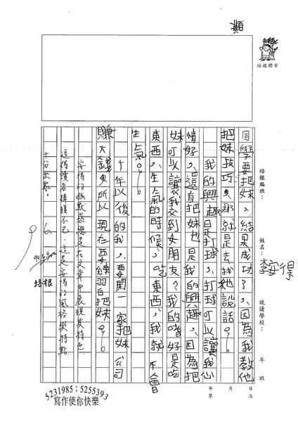 99W5101李安得 (2).jpg