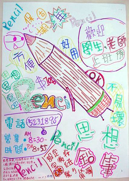 100W5403官予雯 (3).JPG