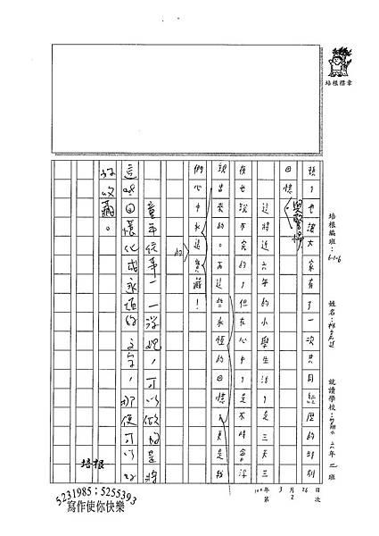 100W6402林彥廷 (3).jpg