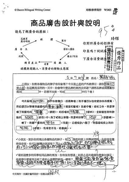 100W5303葉詩涵 (1).jpg
