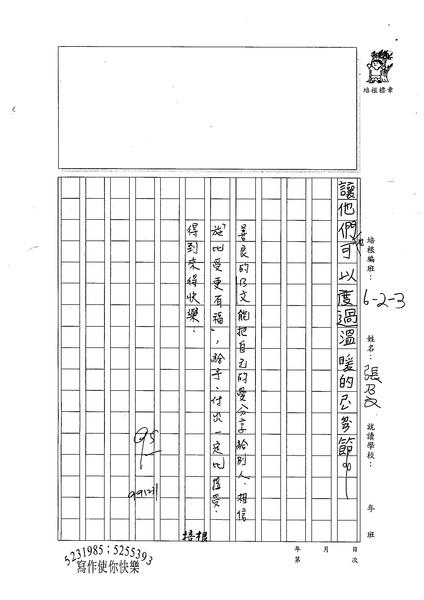 99W3303張乃文 (2).jpg