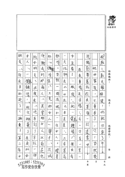 99W5309楊立安 (3).jpg