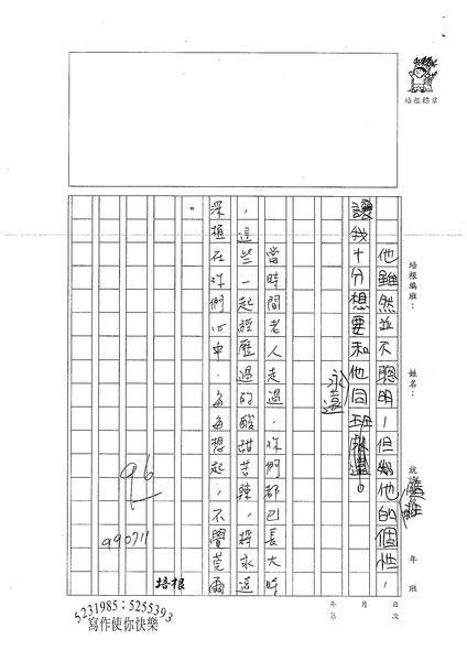 99W5104李軒 (3).jpg