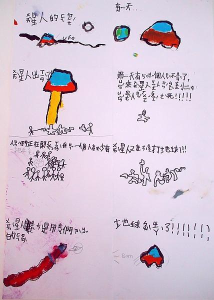 99Wp08陶君勤 (1).JPG